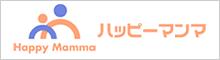 NPO法人 ハッピーマンマ